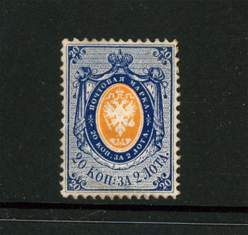 Russia - Rare and expensive post stamps sold on Ebay, price of